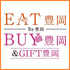 EAT豊岡