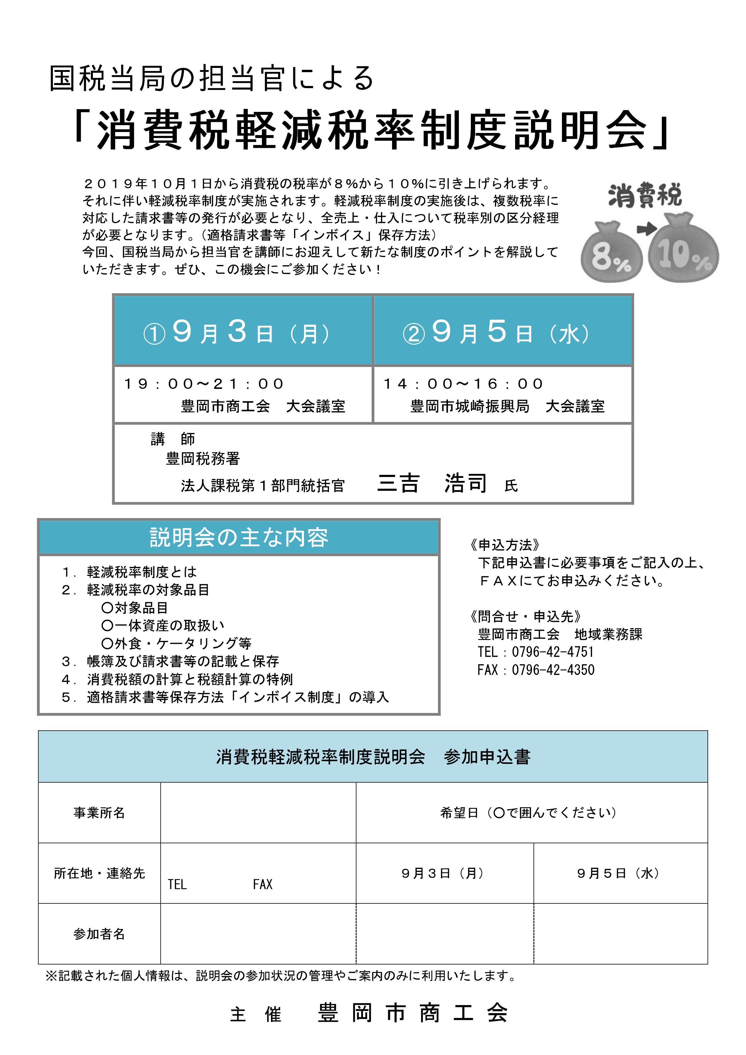消費 税 の 計算 の 仕方 10