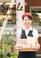 SMILE TOYOOKA27