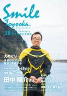 SMILE TOYOOKA38号(20...